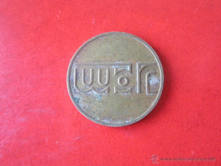 FICHA DE 20 PENCE INGLESA (Numismática - España Modernas y Contemporáneas - Locales y Fichas Dinerarias y Comerciales)