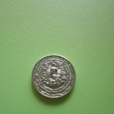Monedas locales: FICHA DINERARIA MONEDA EMPRESA DINERO COMERCIAL (PARECE UNA FICHA MÁGICA). Lote 54079874