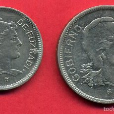 Monedas locales: MONEDAS LOCALES GUERRA CIVIL, GOBIERNO EUZKADI 1937, 1 PESETA Y 2 PESETAS , L4. Lote 55684712