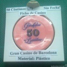 Monedas locales: FICHA CASINO DE BARCELONA. Lote 56651934