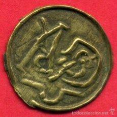Monedas locales: MONEDA PELLOFA , GIRONA , GERONA , ORIGINAL , ALJ37. Lote 56799663