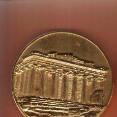 Monedas locales: PRECIOSA MEDALLA BRONCE DE LA SERIE EUROPA ( GRECIA ) PESO MAS DE 50 GRAMOS VER FOTOS. Lote 57394841