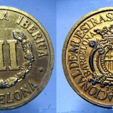 Monedas locales: FICHA O TOKEN NUMISMATICA IBERICA 1968. Lote 57611369