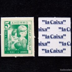 Monedas locales: AHORRO POPULAR Y ESCOLAR. CARTÓN 5 PTAS. LA CAIXA (CAIXABANCK). AÑOS 70. ¡¡PERFECTO!!. Lote 58009711