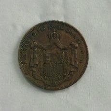 Monedas locales - Ficha de Bazar de la enseñanza. Barcelona. - 58102180