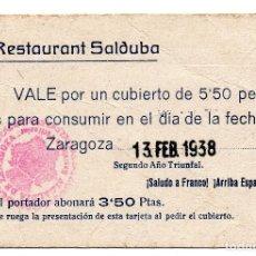 Monedas locales: VALE GUERRA CIVIL - SELLO ESCUDO REPÚBLICANO ALCALDÍA DE ZARAGOZA - RESTAURANT SALDUBA. Lote 61443663