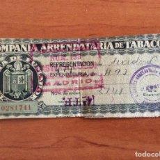 Monedas locales: CARTILLA DE ABASTECIMIENTO COMPAÑÍA ARRENDATARIA DE TABACO TARGETA DE FUMADOR. Lote 61458587