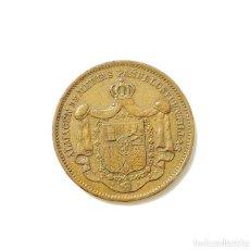 Monedas locales: MONEA ALMACEN DE MEDIAS PAÑUELOS Y PUNTILLAS - JULIAN LOPEZ - CONCEPCIÓN GERONIMA 30 - MADRID. Lote 61615496