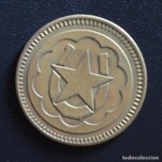Monedas locales: FICHA - JETON - TOKEN - NO CASH VALUE. Lote 61828568