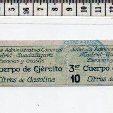 Monedas locales: 23.63 VALE GUERRA CIVIL, ESENCIAS GRASAS MADRID GUADALAJARA, 18 DIVISION, 1939, SELLO ORIGINAL. Lote 61850424