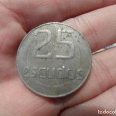 Monedas locales: FR- PRECIOSA FICHA TOKEN 25 ESCUDOS CASINO DA MADEIRA PORTUGAL. Lote 66675902