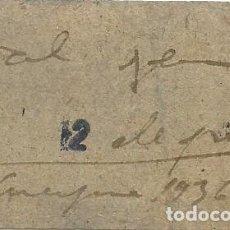Monedas locales: (FC-170206)VAL AJUNTAMENT DE GRANYENA-GUERRA CIVIL. Lote 75101159