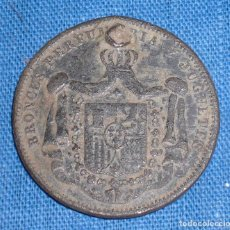 Monedas locales - Ficha Bazar Sevillano - 76763291
