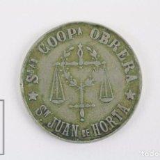Monedas locales: ANTIGUA FICHA DINERARIA - SOCIEDAD COOPERATIVA OBRERA SAN JUAN DE HORTA - 5 PESETAS. Lote 77417985