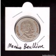 Monedas locales: MONEDA DE LAS PROVINCIAS . Lote 77522941