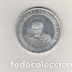 Monedas locales: LECHE. 3 CM DIÁMETRO. FICHA. GUERRA CIVIL / POSGUERRA. Lote 79872245