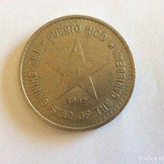 Monedas locales: ONE DOLLAR PUERTO RICO 1987. DE USO PARA CASINO. Lote 82625700