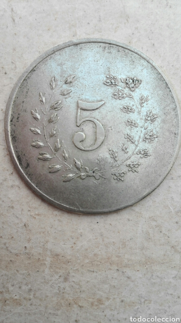 Monedas locales: Ficha Círculo de Bellas Artes Valencia - Foto 2 - 83023743