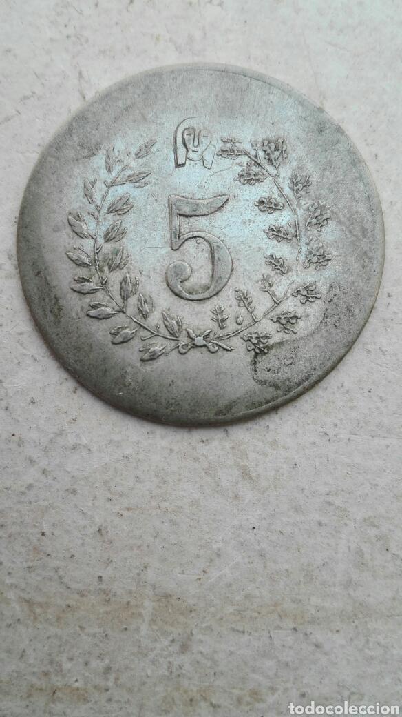 FICHA CÍRCULO DE BELLAS ARTES VALENCIA (Numismática - España Modernas y Contemporáneas - Locales y Fichas Dinerarias y Comerciales)