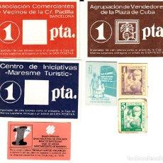 Monedas locales: LOTE DE 7 VALES MONEDA -EMITIDOS EN LOS AÑOS 70 POR LA CAIXA,BANCA CATALANA, CAJA LAYETANA, CAMPB BA. Lote 83024276