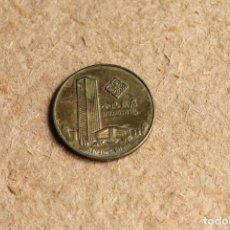 Monedas locales: MONEDA O FICHA DEL JINGLING HOTEL. CHINA. Lote 83932624