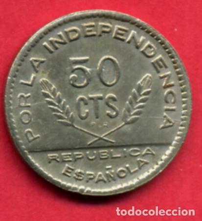 Monedas locales: MONEDA LOCAL GUERRA CIVIL , 50 CENTIMOS CONSEJO SANTANDER PALENCIA BURGOS , 1937 ,ORIGINAL , A8 - Foto 2 - 84598036
