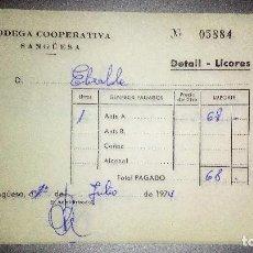 Monedas locales: VALE COOPERATIVA VINICOLA SANGÜESA DETALL-LICORES-BODEGA SANGÜESA/ZANGOZA (NAVARRA). Lote 86107884