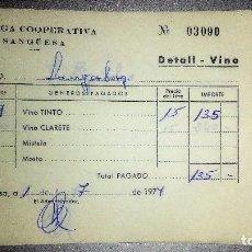Monedas locales: VALE COOPERATIVA VINICOLA SANGÜESA DETALL-VINO-BODEGA SANGÜESA/ZANGOZA (NAVARRA) . Lote 86108220