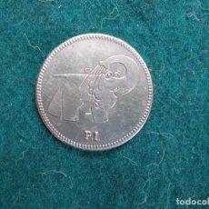 Monedas locales: MONEDA FICHA COMERCIAL. Lote 86603768