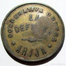 Monedas locales: ARIJA - COOPERATIVA LA DEFENSA - 5 C. - RARA. Lote 87570576