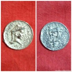 Monedas locales: MONEDA COMERCIAL FICHA TOKEN CHINO. Lote 91707775