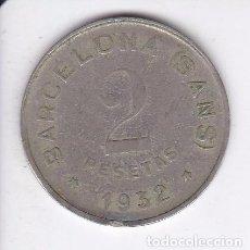 Monedas locales: FICHA DE 2 PESETAS DE LA NUEVA ACTIVIDAD OBRERA DE SANS DEL AÑO 1932 (MONEDA). Lote 94382830