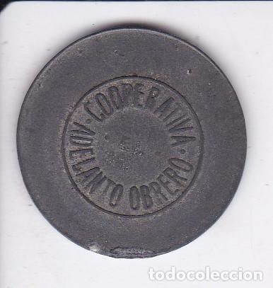 FICHA DE LA COOPERATIVA EL ADELANTO OBRERO (MONEDA) (Numismática - España Modernas y Contemporáneas - Locales y Fichas Dinerarias y Comerciales)