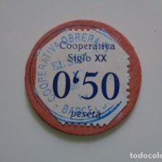 Monedas locales: COOPERATIVO SIGLO XX. POPULAR DE CONSUMO. 0,50 PESETAS. DISCO CON SELLO ADHERIDO. Lote 95963463