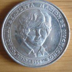 Monedas locales: FICHA TOKEN MONEDA 100 CORONAS DE BEMPOSTA *CIUDAD/CIRCO DE LOS MUCHACHOS*. OURENSE. AÑO 1958.. Lote 96982048