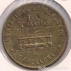 Monedas locales: ESPAÑA - FICHA COOPERATIVA MONTEPIO DE EMPLEADOS DE LOS TRANVIAS DE BARCELONA 5 CÉNTIMOS 1916. Lote 98900263