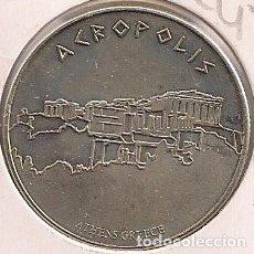 Monedas locales: GRECIA - MEDALLA DE COLECCIÓN ATENAS ACROPOLIS 2004. Lote 99108171