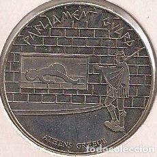 Monedas locales: GRECIA - MEDALLA DE COLECCIÓN ATENAS 2004: PARLAMENTO. Lote 99237599