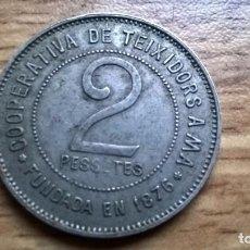 Monedas locales: 2 PESSETES. COOPERATIVA TEIXIDORS. BARCELONA. Lote 101639971