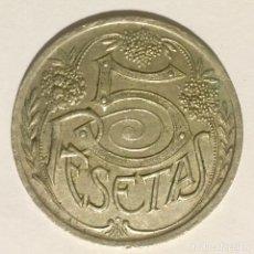 Monedas locales: FICHA DE CASINO ART NOUVEAU VALOR 5 PESETAS . Lote 102734771