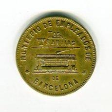 Monedas locales: MONTEPIO DE EMPLEADOS DE LOS TRANVIAS DE BARCELONA 10 CTS AÑO 1916. Lote 34389362