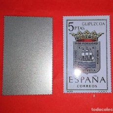 Monedas locales: TOKEN-SELLO METALICO GUIPUZCOA *ESCUDO PROVINCIA* ESMALTADO. Lote 104719007