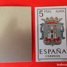Monedas locales: TOKEN-SELLO METALICO ALAVA *ESCUDO PROVINCIA*ESMALTADO. Lote 104810067