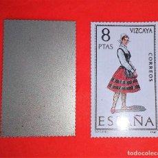 Monedas locales: TOKEN-SELLO METALICO VIZCAYA *TRAJE REGIONAL PROVINCIA* ESMALTADO. Lote 104810599