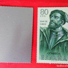 Monedas locales: TOKEN-SELLO METALICO PERSONAJE *JUAN DE GARAY*. Lote 104811227