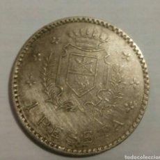 Monedas locales: FICHA CASINO MARCHENA PESETA. Lote 108276155