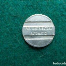 Monedas locales: MONEDA COMERCIAL. Lote 108708107