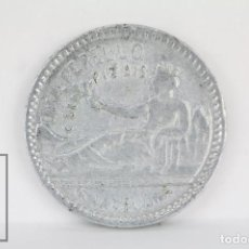 Monedas locales: ANTIGUA FICHA PUBLICITARIA DE ALUMINIO - CASA PERELLÓ. MALETES, PARAIGÜES... - DIÁMETRO 22 MM. Lote 109754351