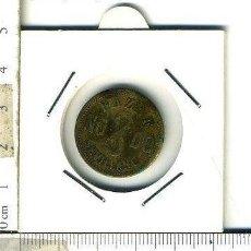 Monedas locales: ANTIGUA FICHA MONEDA BAZAR SEVILLANO NUMERO 3 , BRONCES PORCELANAS PERFUMERIA....... Lote 112925531