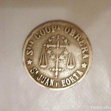 Monedas locales: F 1725 MONEDA COOPERATIVA SAN JUAN DE HORTA 5 PESETAS. Lote 113118207